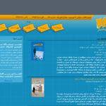 طراحی وب سایت مهربان