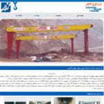 وب سایت زرین مهر
