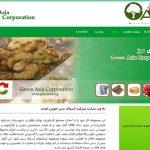 وب سایت آسیای سبز