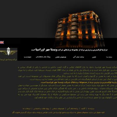 وب سایت ویستا مهر