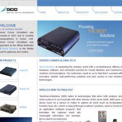 وب سایت Server Corner GlobalTech