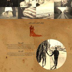 طراحی سایت کاتالوگ مراسمات