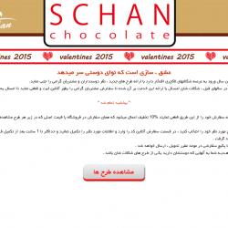 وب سایت شان شکلات
