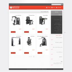 طراحی سایت آقای امید جبلی