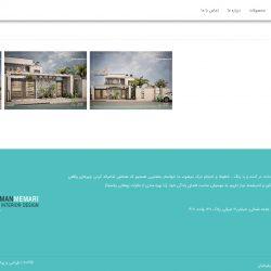وب سایت پیشگامان معماری