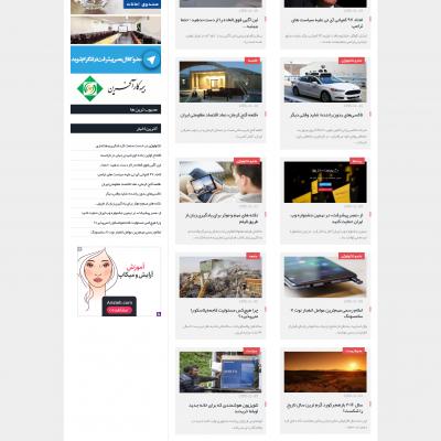 طراحی وب سایت عصر پیشرفت