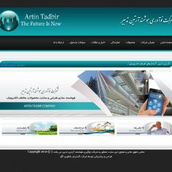 طراحی وب سایت آرتین تدبیر